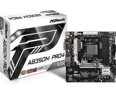 MB ASRock AB350M Pro4 / AMD B350 / AM4 / / 4x DDR4 Micro ATX