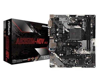 Asrock AB350M-HDV R4.0 moederbord