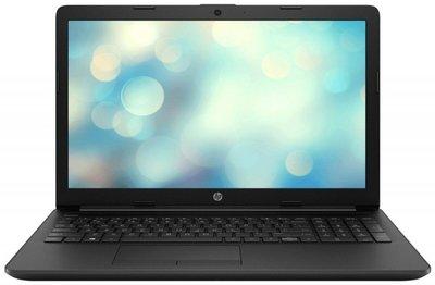 HP 250 G7 15.6 F-HD I5-8265U 8GB / 256GB / MX110 2GB / W10