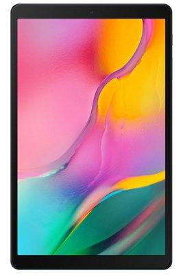 Samsung Galaxy Tab A (2019) A (32GB) LTE 3G 4G Zilver