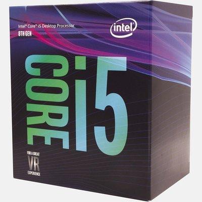 Intel Core i5-8400 processor 2,8 GHz Box 9 MB Smart Cache