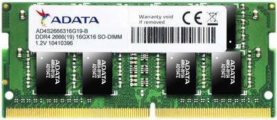 MEM Adata 8GB DDR4 / 2666 SODIMM / Bulk