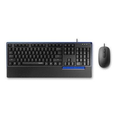 Rapoo NX2000 Keyboard en Muis desktopset- Black