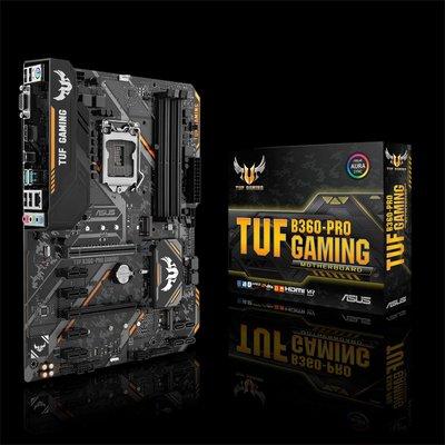 ASUS TUF B360-PRO GAMING LGA 1151 (Socket H4) Intel® B360 ATX
