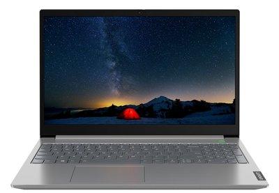 Lenovo V15 IIL15.6 F-HD /  i3-1005G1 / 4GB / 256GB / W10