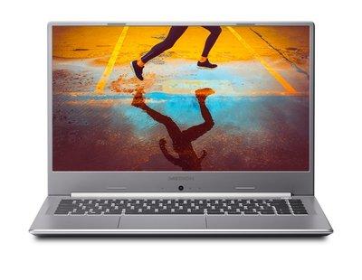Medion MD61705 15.6 F-HD IPS i5-10210U / 8GB / 256GB / W10H