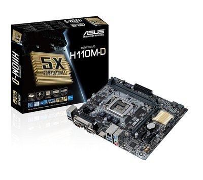 Asus H110M-D  / 1151  / 2x DDR4 /  HDMI  / USB3 / mATX moederbord