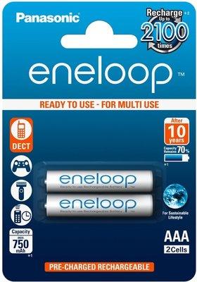 1x2 Panasonic Eneloop Micro AAA 750 mAh
