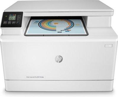 HP AiO Color Laserjet Pro MFP M180N / Ethernet