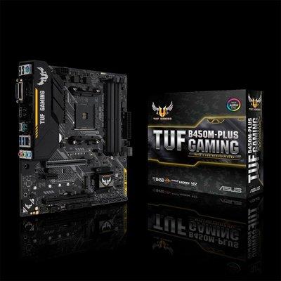ASUS TUF B450M-PLUS GAMING moederbord Socket AM4 Micro ATX AMD B450