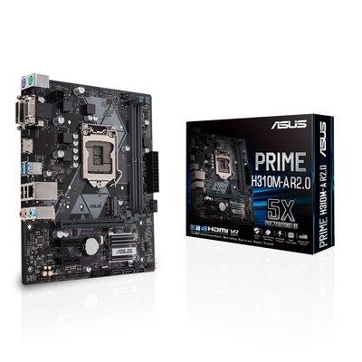 ASUS PRIME H310M-A R2.0 moederbord LGA 1151 (Socket H4) Intel® H310 Micro ATX